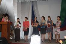Августовская конференция учителей