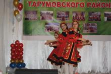 Тарумовский край - россыпь самоцветов
