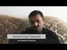 """Embedded thumbnail for фильм """"В память о погибших"""" часть 1"""