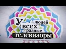 Embedded thumbnail for Цифровое телевидение 1