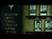 Embedded thumbnail for Ролик № 5     «Вместе против террора» хронометраж 10 сек
