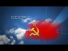 Embedded thumbnail for День флага России
