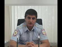 Embedded thumbnail for Обращение и.о.начальника ОМВД России по Тарумовскому району РД